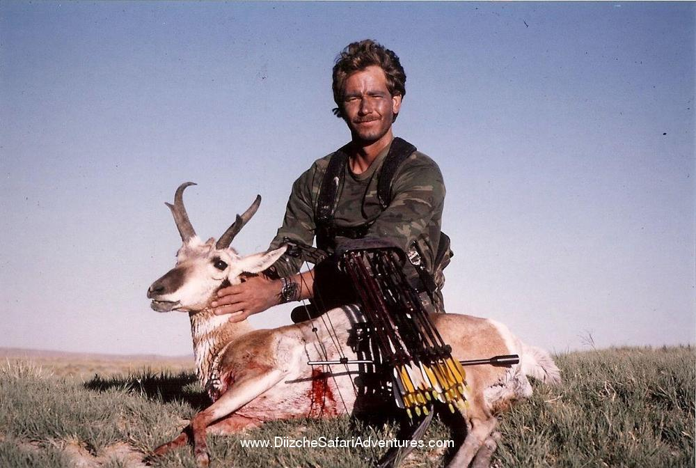 <font color=orange>Wyoming</font> Wyoming   trophy hunting photographs lower 48  trophy hunting pictures 48 contiguous states